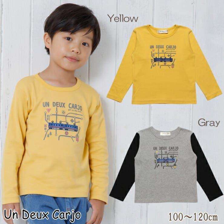 子供服 男の子 Tシャツ | UnDeuxCarjo | 詳細画像1