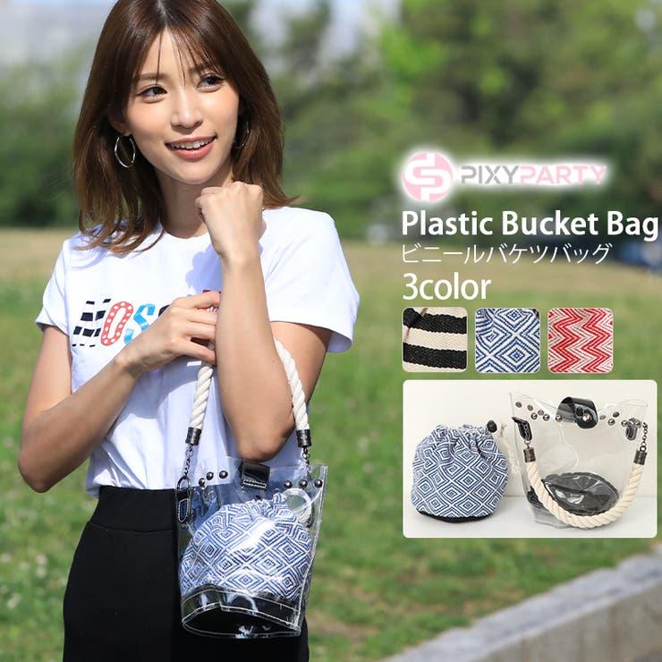 もりっちゅストア のバッグ・鞄/ハンドバッグ   詳細画像