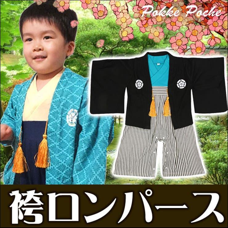 袴ロンパース 紋付袴風 ベビー羽織付きロンパース | Manhattan store | 詳細画像1
