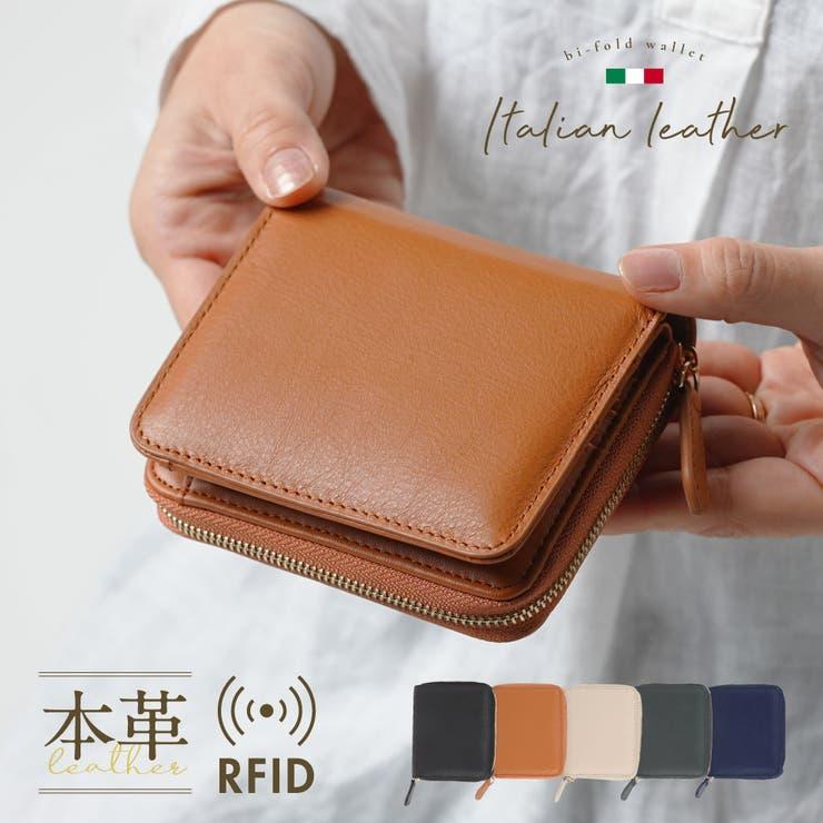MURAの財布/二つ折り財布 | 詳細画像