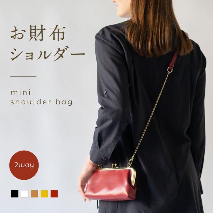 MURAの財布/その他財布 | 詳細画像