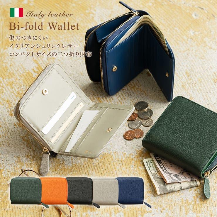 イタリア製シュリンクレザー ラウンドファスナー ミニ財布 二つ折り財布 | MURA | 詳細画像1
