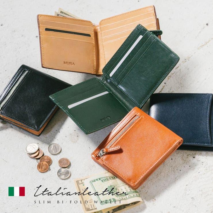イタリアンレザー スキミング防止機能付 二つ折り財布 スリムタイプ   MURA   詳細画像1