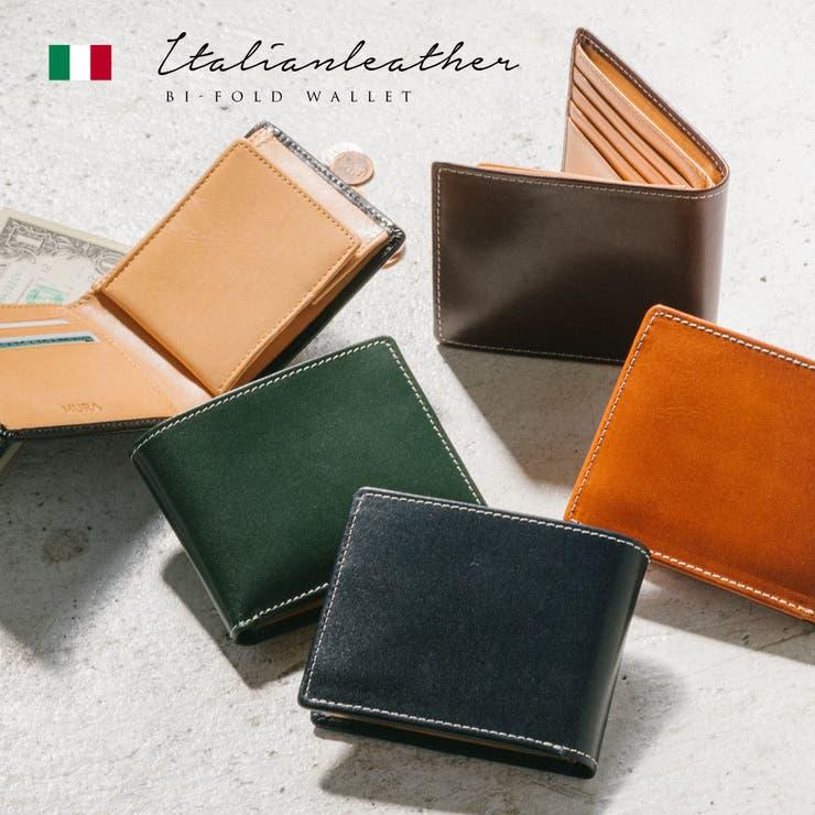 イタリアンレザー スキミング防止機能付 二つ折り財布 | MURA | 詳細画像1