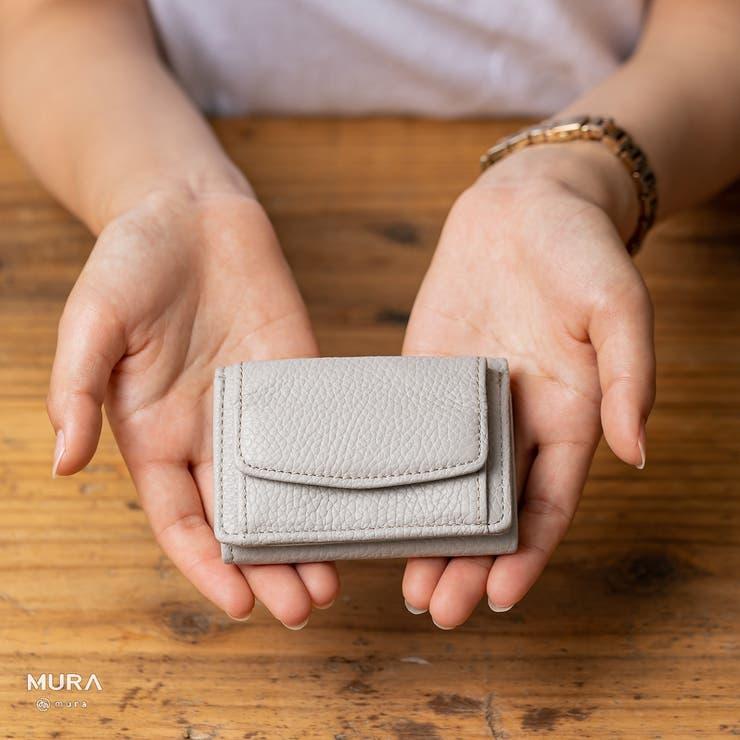 イタリア製シュリンクレザー スキミング防止機能付き ミニ財布 三つ折り財布 | MURA | 詳細画像1