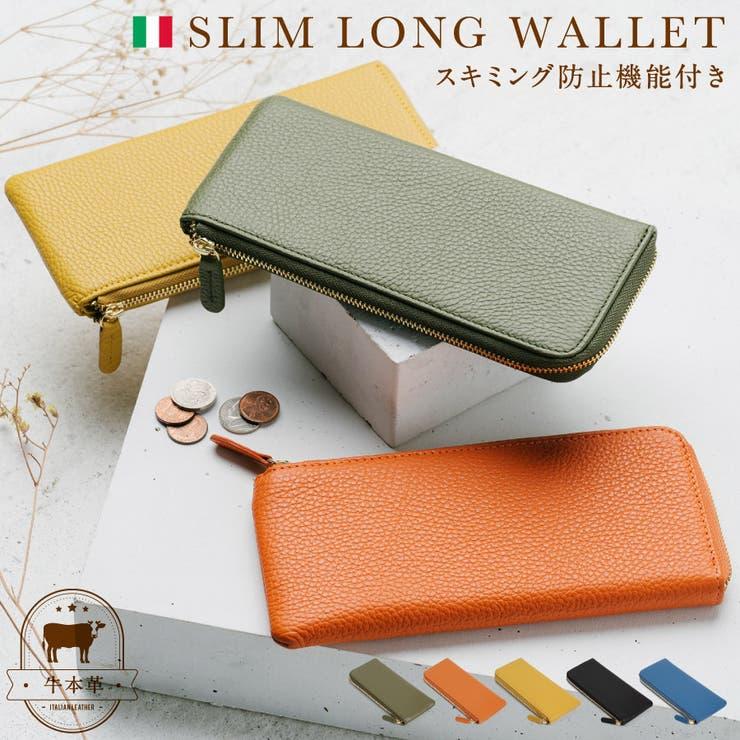 イタリアンレザー 薄型 L字ファスナー スリム 長財布 | MURA | 詳細画像1