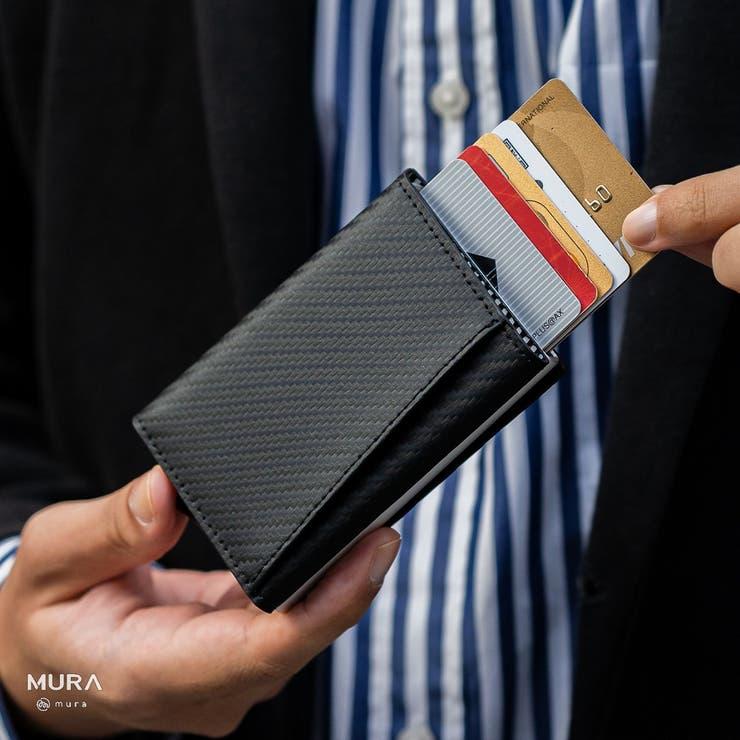 RFIDスキミング防止機能付 レザー カーボン 三つ折り ミニ財布 | MURA | 詳細画像1