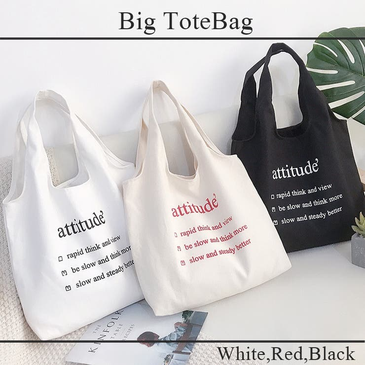 mushwearのバッグ・鞄/トートバッグ   詳細画像