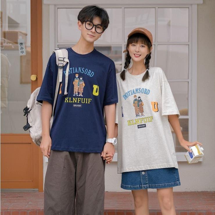 I・U Tシャツ T0505 | mushwear | 詳細画像1