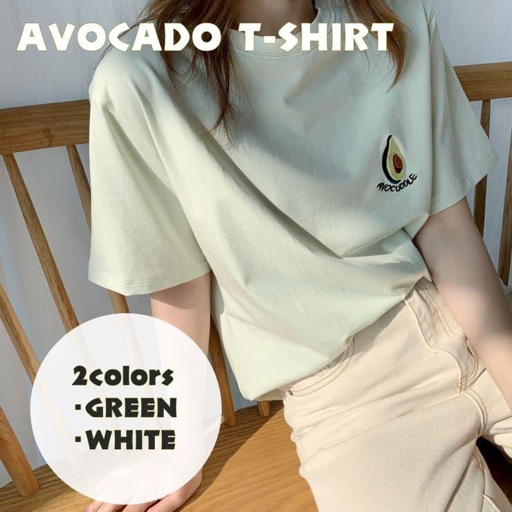 アボカドTシャツ T4705 | mushwear | 詳細画像1
