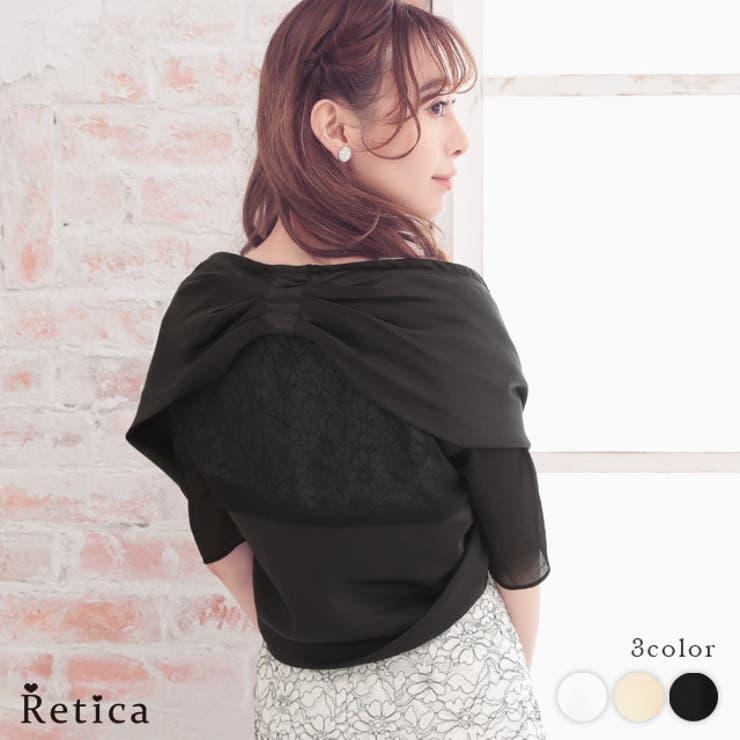 Retica レティカ ボレロ | Retica | 詳細画像1
