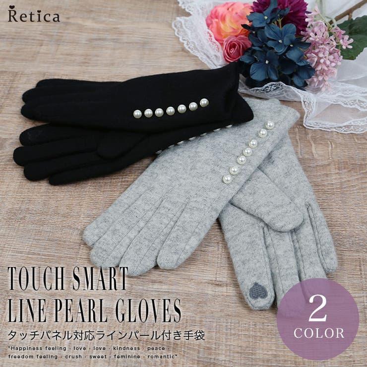 手袋 グローブ 結婚式 | Retica | 詳細画像1