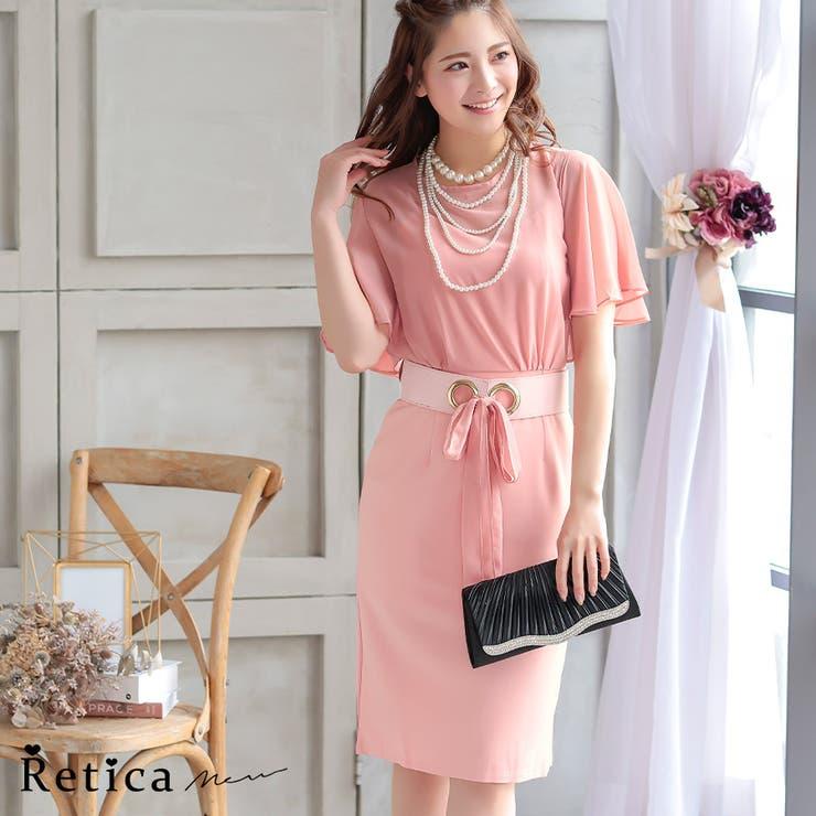 Reticaのワンピース・ドレス/ドレス | 詳細画像