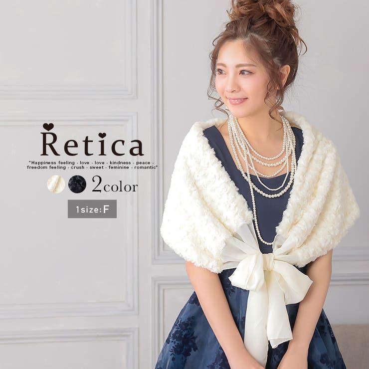 Retica レティカ パーティードレス小物 | Retica | 詳細画像1