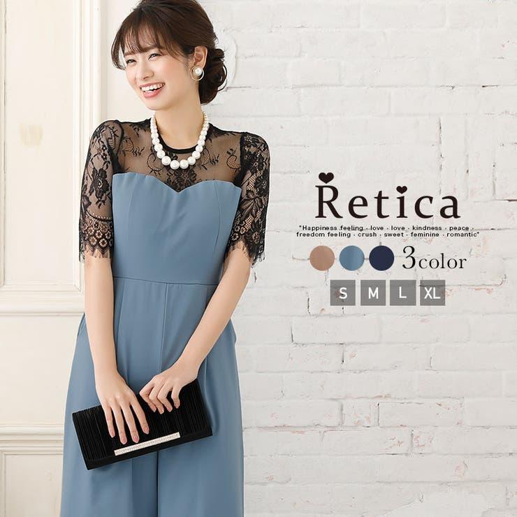 Retica レティカ パーティードレス | Retica | 詳細画像1