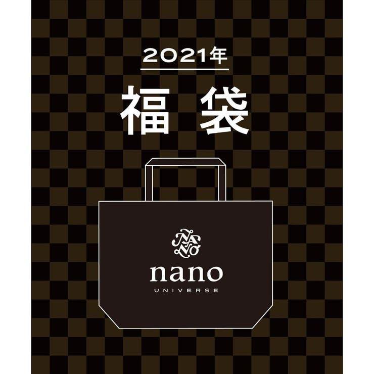 nano・universeのイベント/福袋   詳細画像