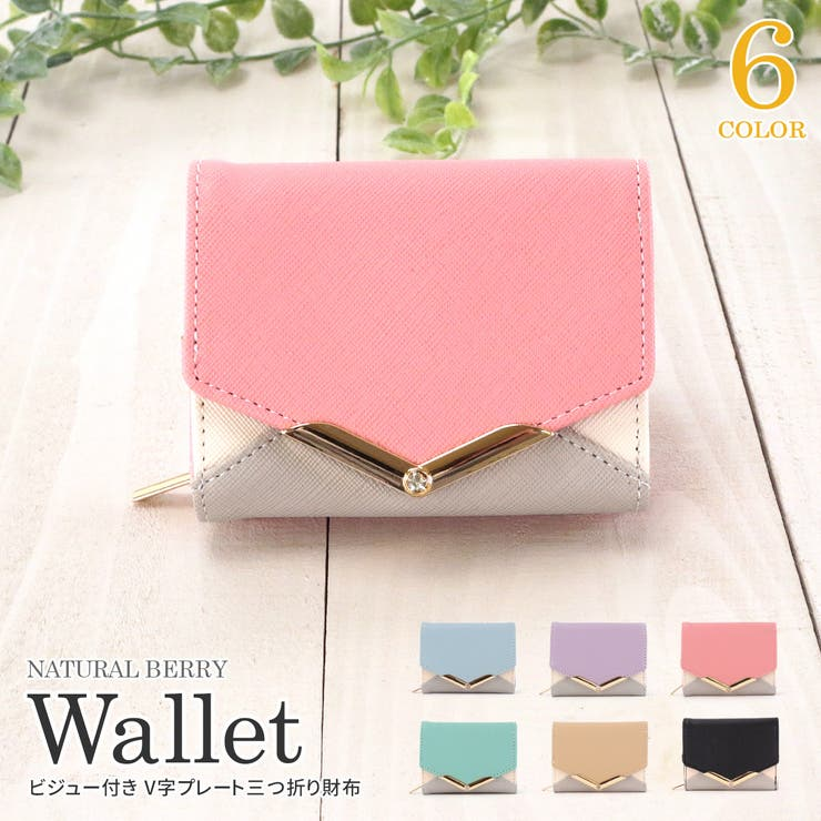 fleur フルール 三つ折り財布 | NATURAL BERRY | 詳細画像1