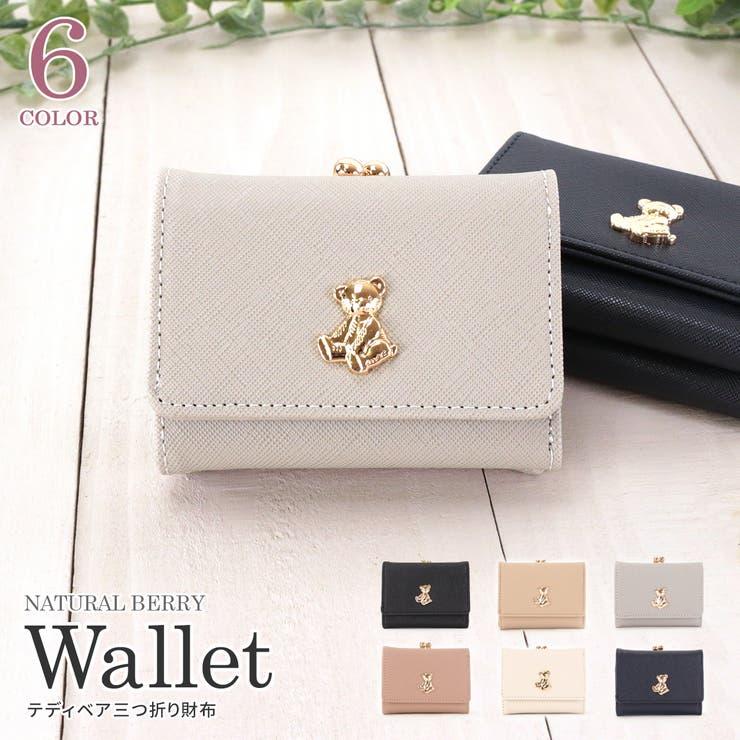 fleur フルール がま口三つ折り財布 | NATURAL BERRY | 詳細画像1
