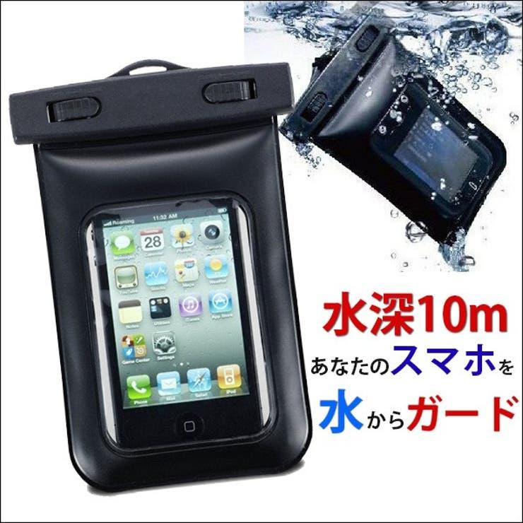 防水ケース スマホケース 防水 スマートフォン スマホ iphone 6 iphone6 iphone6 plus プラス