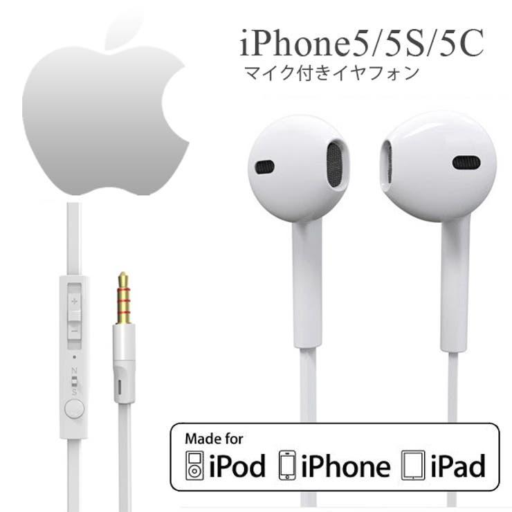 iphone5/5S/5C ipad アンドロイド マイク音量ボタン付きイヤフォン