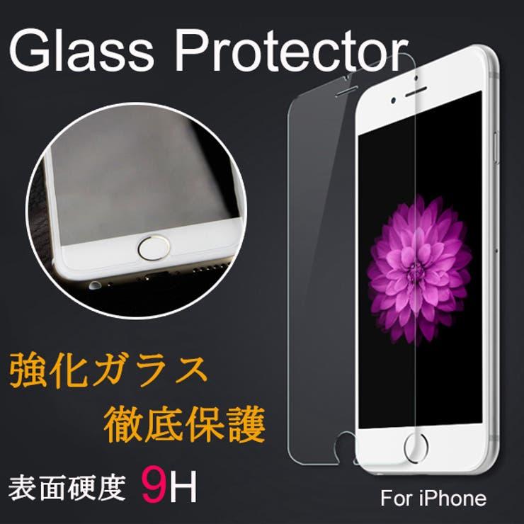 iPhone ガラスフィルム 強化ガラス保護フィルム