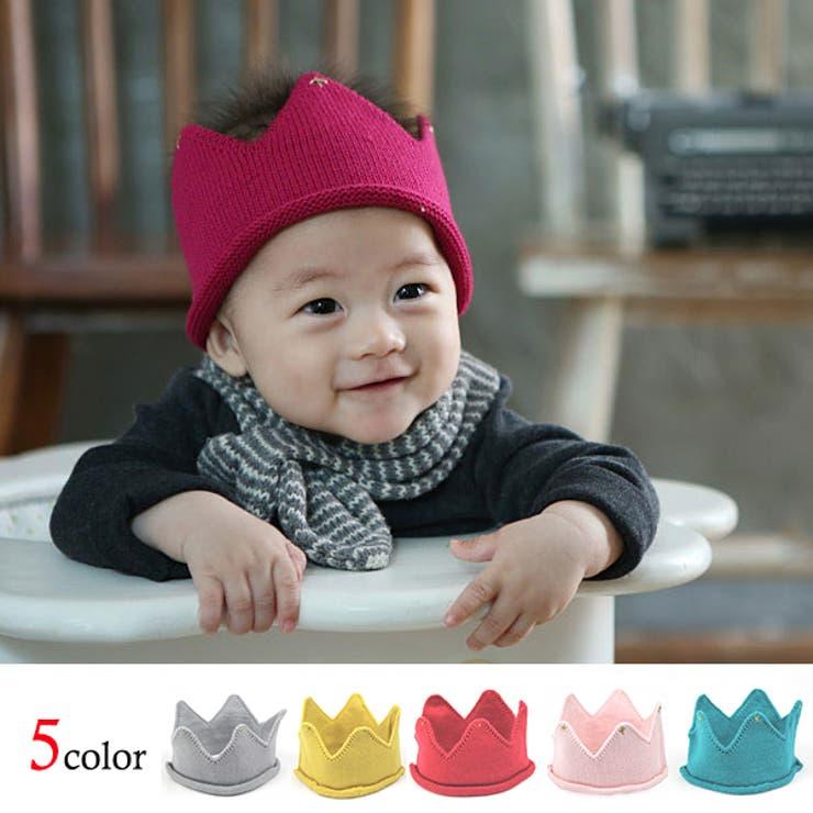 冠クラウン ニット 髪飾り 子供用キッズベビー帽子