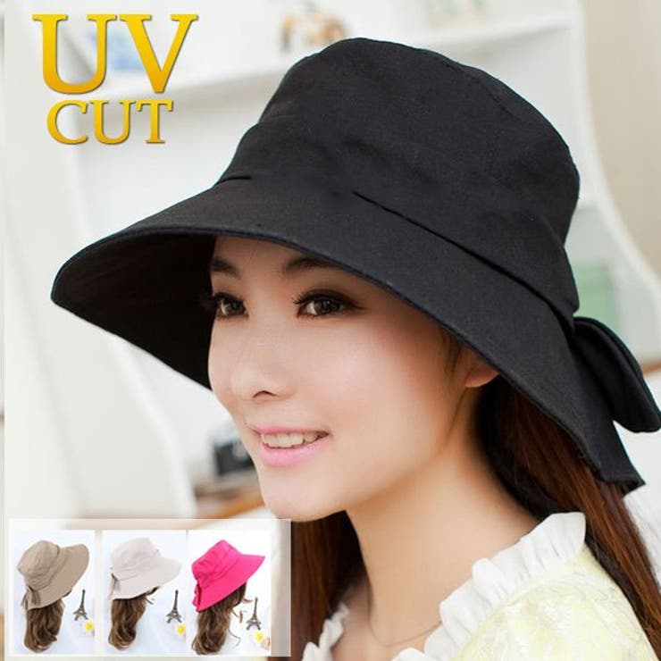 UV�΍�ɍœK 4Color ���{��UV�n�b�g �X�q/����/��悯/���O��΍�