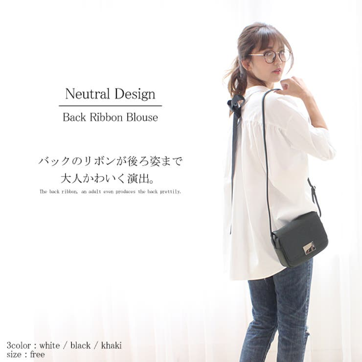 NEUTRAL DESIGN �o�b�N���{���u���E�X �`���j�b�N