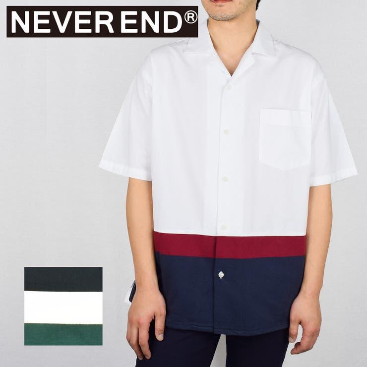 NEVEREND のトップス/シャツ | 詳細画像