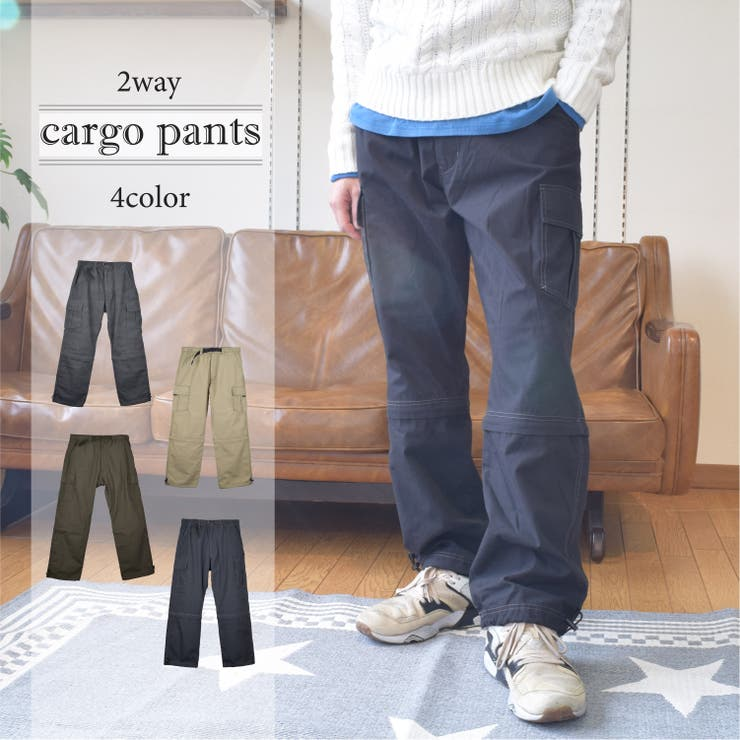 NEVEREND のパンツ・ズボン/カーゴパンツ | 詳細画像