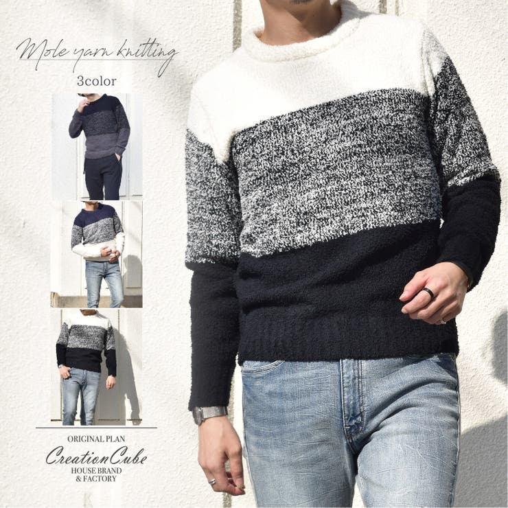 NEVEREND のトップス/ニット・セーター | 詳細画像