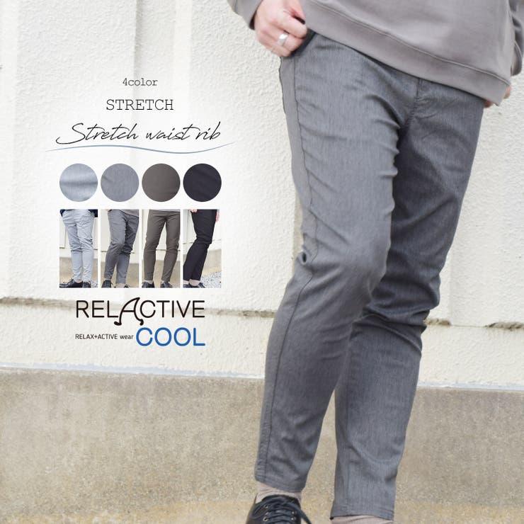 NEVEREND のパンツ・ズボン/デニムパンツ・ジーンズ | 詳細画像