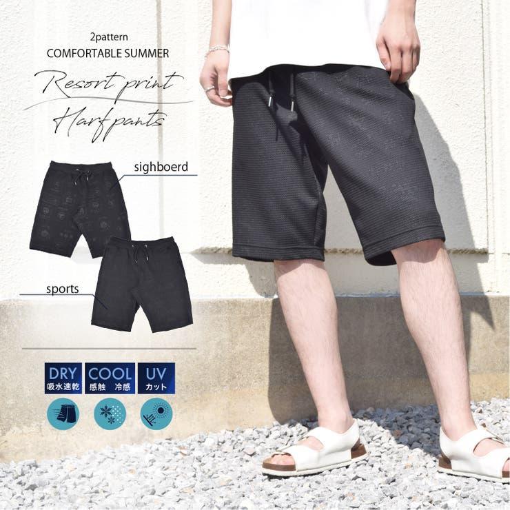 NEVEREND のパンツ・ズボン/ショートパンツ | 詳細画像