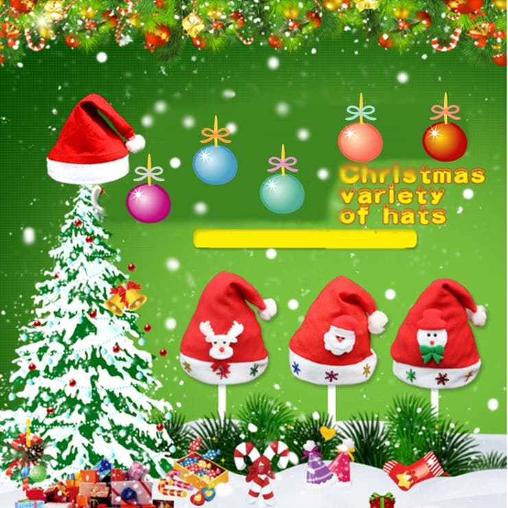 [新作★NewItem]3タイプ!子供大人クリスマス帽子 クリスマス飾り クリスマスコスチューム/店舗/家飾り/サンタ/コスプレ/コスチューム/(詳細サイズをご確認ください!)【RCP】【smtb-m】