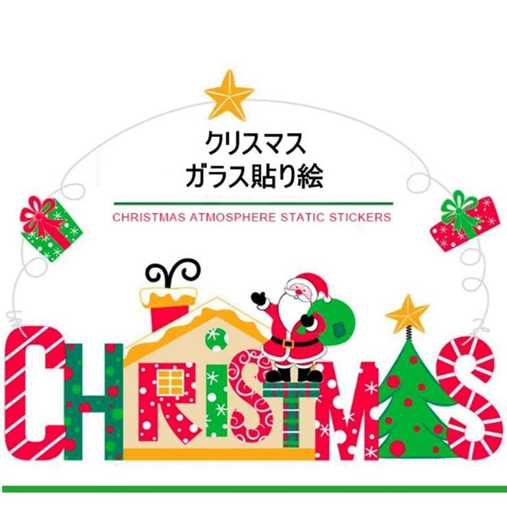 [新作★NewItem]4タイプ!クリスマスコスチューム用!窓ガラス飾り貼り紙 店舗家飾り クリスマス模様/装飾/クリスマス/レッド【RCP】【smtb-m】