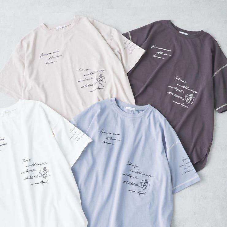 OLIVE des OLIVE OUTLETのトップス/Tシャツ | 詳細画像