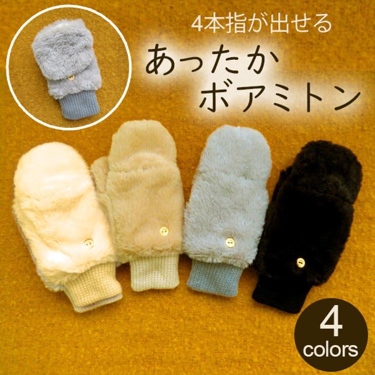 Y&Mの小物/手袋 | 詳細画像