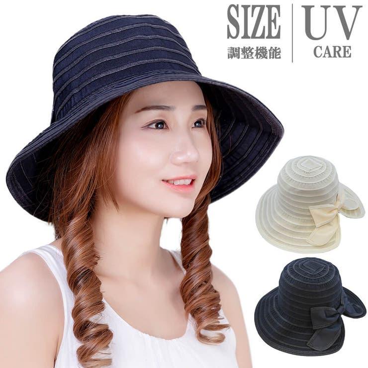 ウォッシャブルハットリボンサイズ調節可UVケア手洗い可洗濯可帽子春夏かわいい麦わら帽子帽子つば広幅広レディース紫外線対策 | 詳細画像