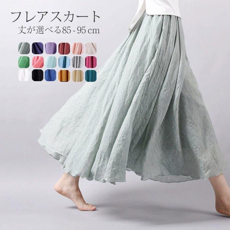 NinaetLinaのスカート/その他スカート   詳細画像