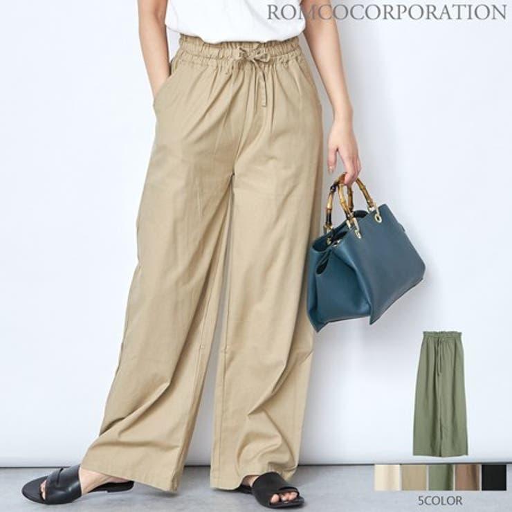 NinaetLinaのパンツ・ズボン/ワイドパンツ | 詳細画像