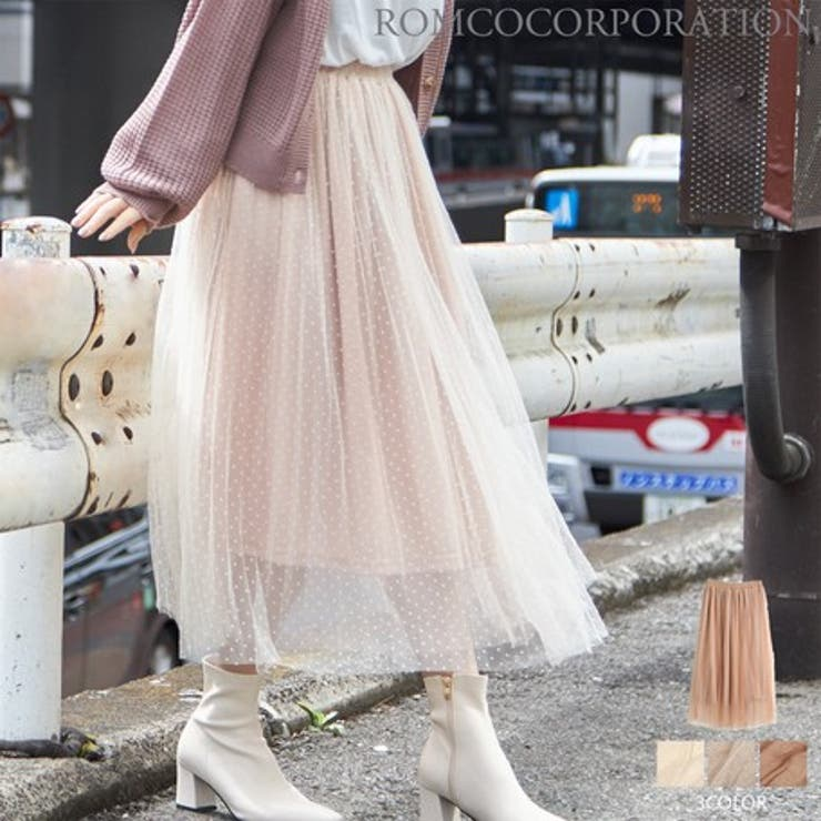 NinaetLinaのスカート/ロングスカート・マキシスカート | 詳細画像