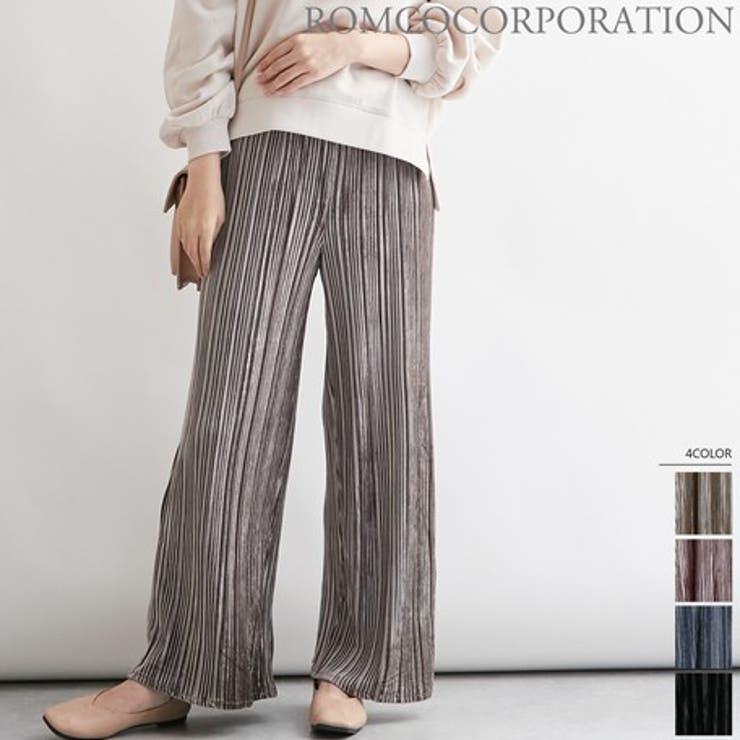 NinaetLinaのパンツ・ズボン/パンツ・ズボン全般 | 詳細画像