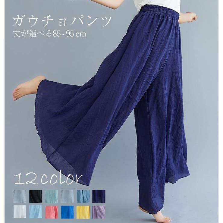 NinaetLinaのパンツ・ズボン/ワイドパンツ   詳細画像