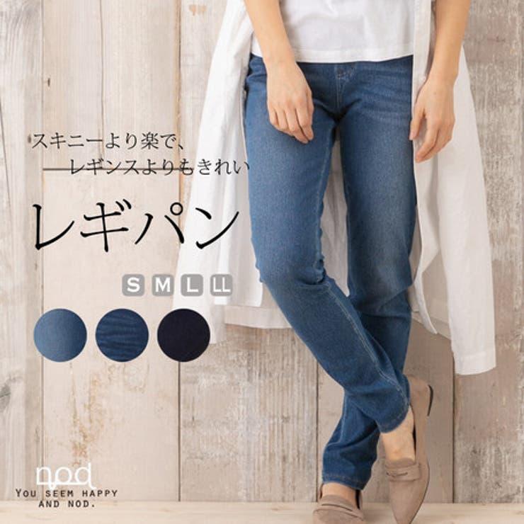 NinaetLinaのパンツ・ズボン/デニムパンツ・ジーンズ   詳細画像