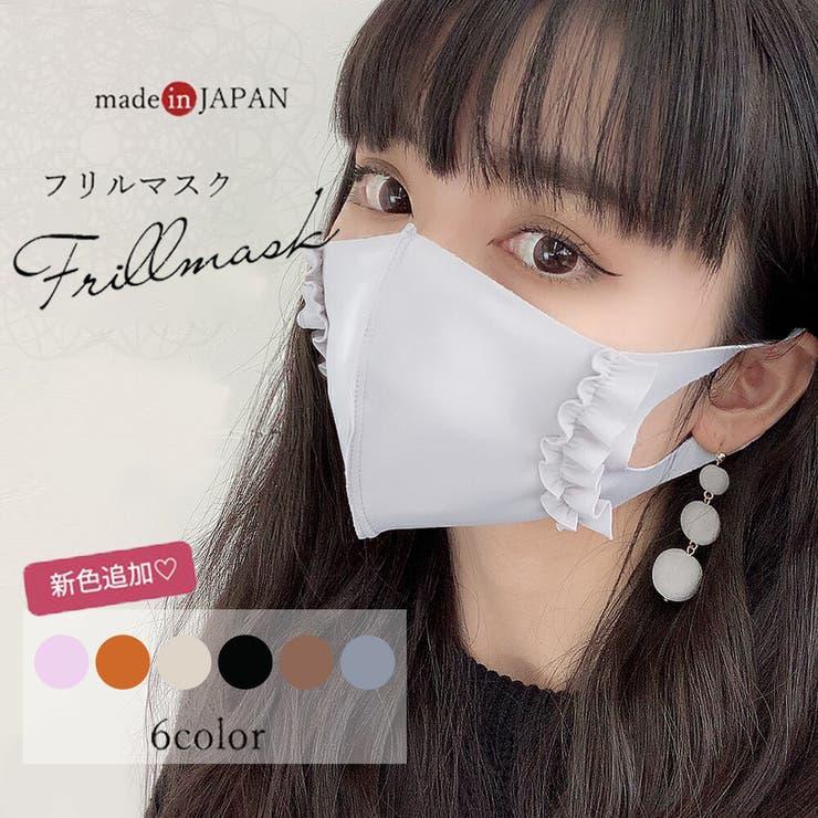 NinaetLinaのボディケア・ヘアケア・香水/マスク | 詳細画像