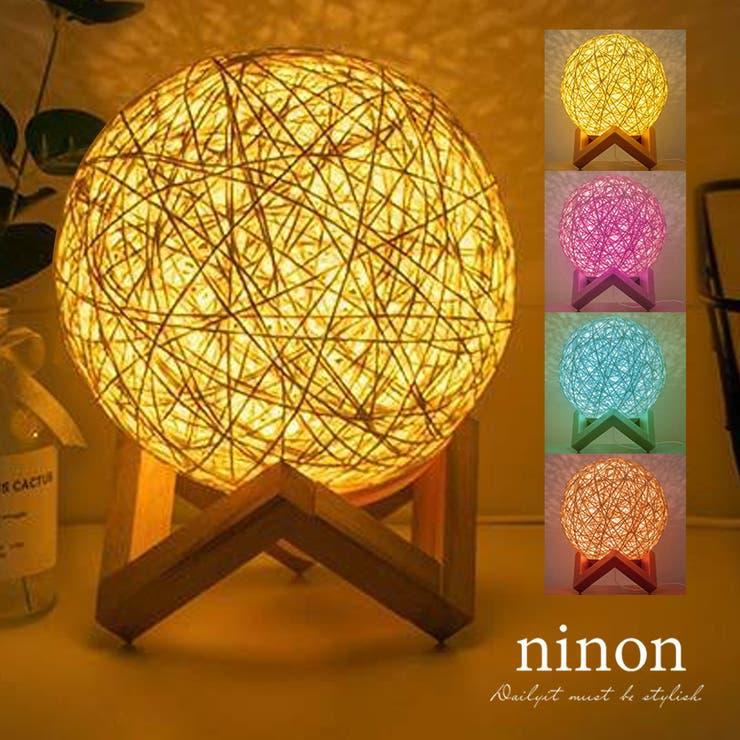 LED ルーム ライト   ninon   詳細画像1