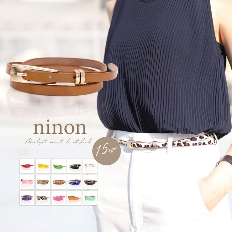 ベルト レディース おしゃれ | ninon | 詳細画像1