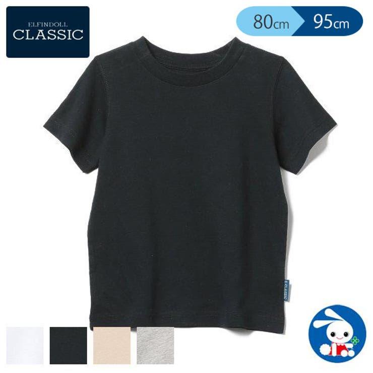 天竺無地半袖Tシャツ | 西松屋 | 詳細画像1