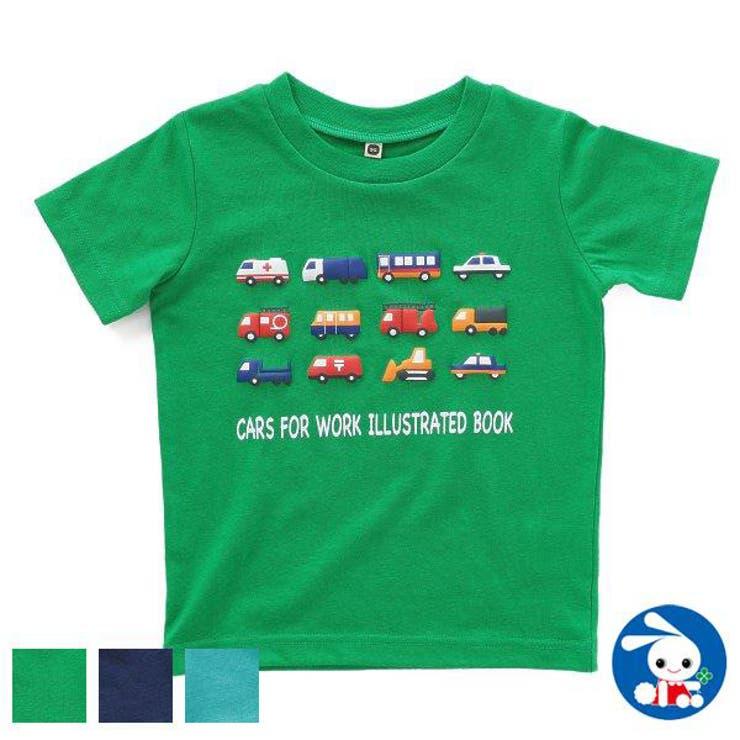 発泡プリント半袖Tシャツ正面   詳細画像