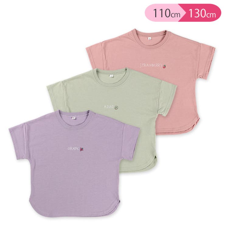 フルーツ裾ラウンド半袖Tシャツ正面   詳細画像